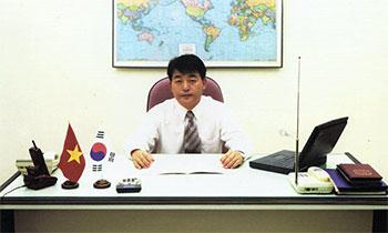 Nam Yang